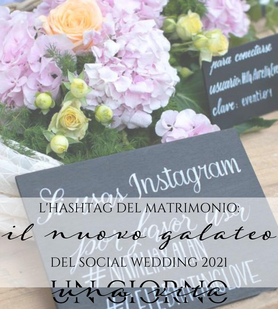 hashtag del matrimonio