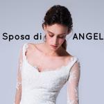 Gli Abiti da Sposa di Angelo Vitti